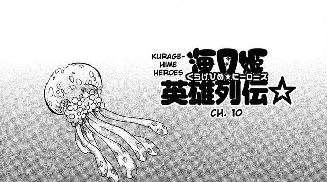 File:Kuragehime v014h.jpg