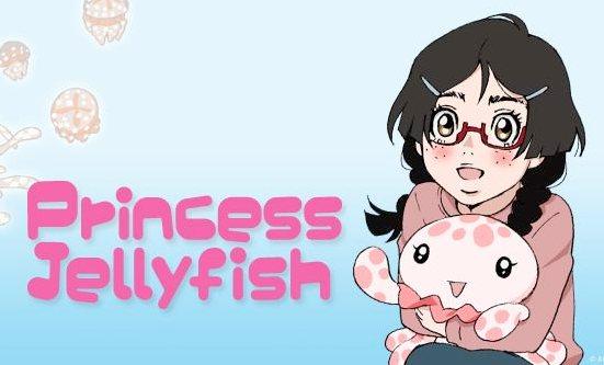 File:Jellyfishtitle.jpg