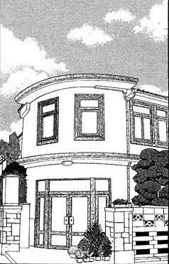 File:Ch 6 Amamizukan exterior.jpg