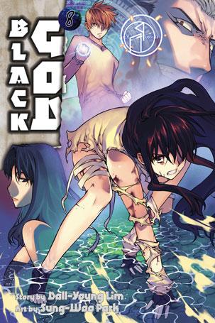 File:BlackGod-08-e-fcover.jpg
