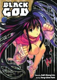 File:BlackGod-1-e-fcover.jpg