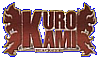 File:KuroKamiBlackGod-theManga-100x60px.png