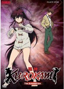 File:Kurokami-DVD-e-1-fcover.jpg