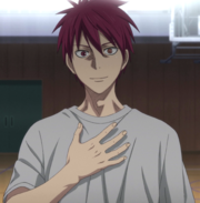 The second Akashi surfaces.png