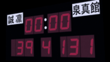 Seirin High vs Shinsenkan High past anime