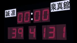 Seirin High vs Shinsenkan High past anime.png