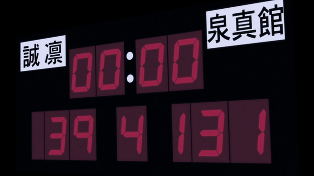 File:Seirin High vs Shinsenkan High past anime.png