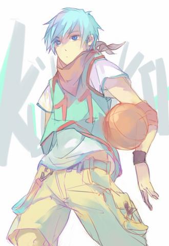 File:Cool Kuroko.png