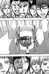 Shutoku High vs Rakuzan High.png