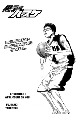 File:Chapter 47.png