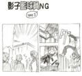 Thumbnail for version as of 02:12, May 18, 2015