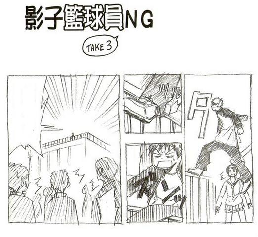 File:KnB NG 1.2.png