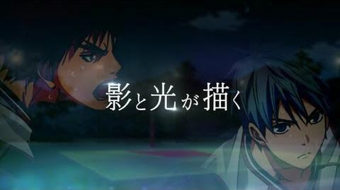 ニンテンドー3DS専用ソフト「黒子のバスケ 勝利へのキセキ」第1弾PV