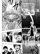 Kagami formless shot