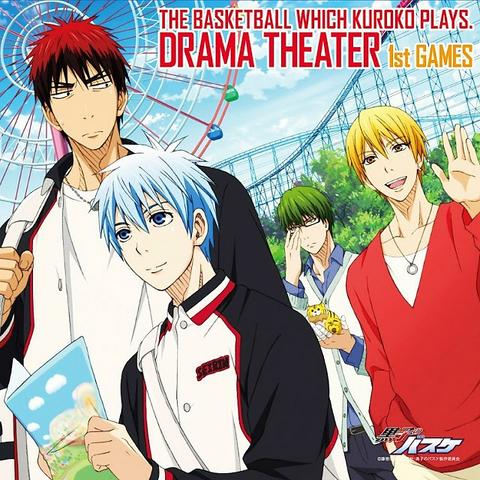 File:Drama cd.png