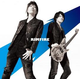 Rimfire special edition