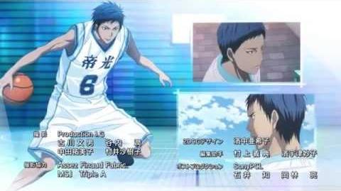 Kuroko no Basket Season 3 Ending 2 HD