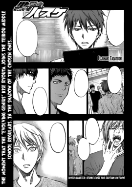 Chapter 184