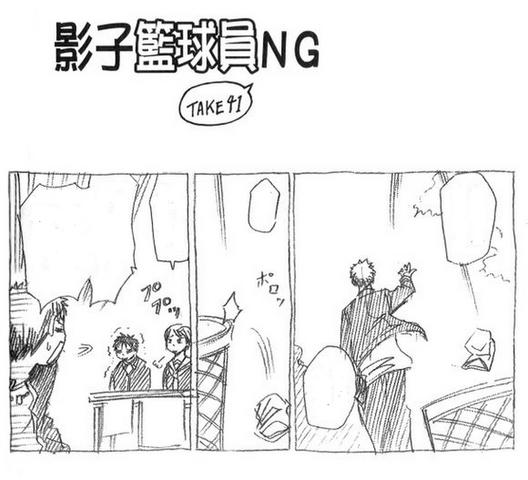 File:KnB NG 1.1.png