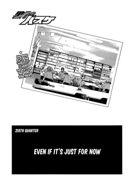 Chapter 218.png