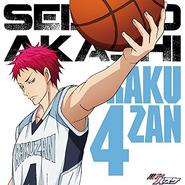 Akashi song-0