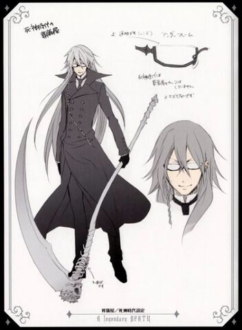 File:Undertaker shinigami concept art.jpg