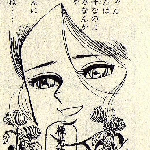 Sukeban Deka Series 1: FANDOM Powered By Wikia