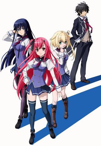 File:Anime 1.png