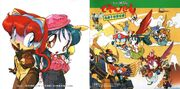 Nekoza Senshuuraku Kouen - Front CD Sleeve