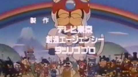 Kyattou Ninden Teyandee ending credits 1st version
