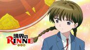 0) Eye Catch Sakura