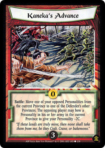 File:Kaneka's Advance-card.jpg
