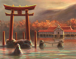 Shinsei's Shrine