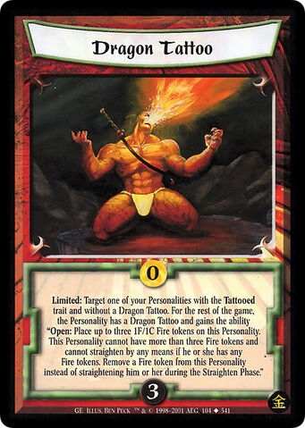 File:Dragon Tattoo-card2.jpg