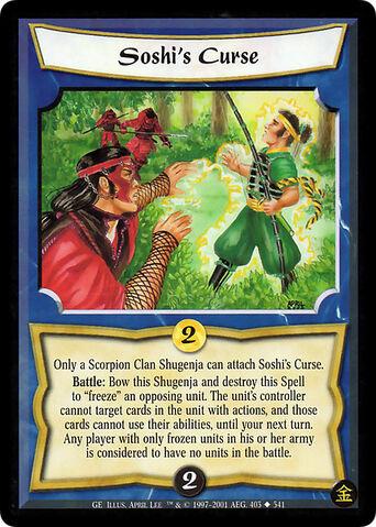 File:Soshi's Curse-card2.jpg
