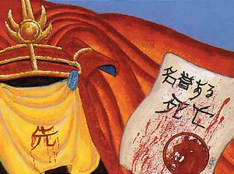 File:Agetoki's Haiku.jpg