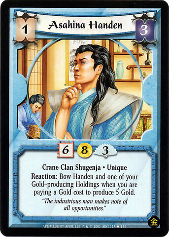 File:Asahina Handen-card.jpg
