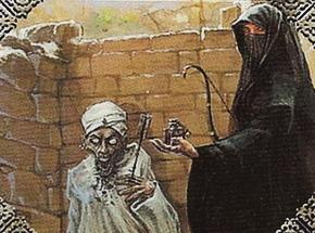 File:Blood of the Caliph.jpg