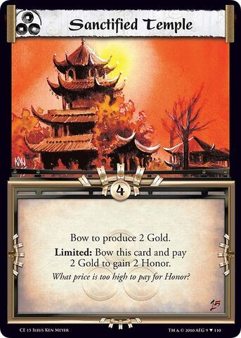 File:Sanctified Temple-card20.jpg