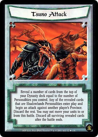 File:Tsuno Attack-card.jpg