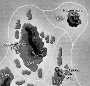 File:Koutetsukan province.jpg