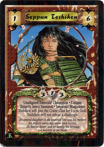 File:Seppun Toshiken-card.jpg
