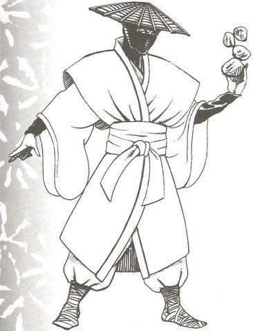 File:Isawa Tadaka 6.jpg
