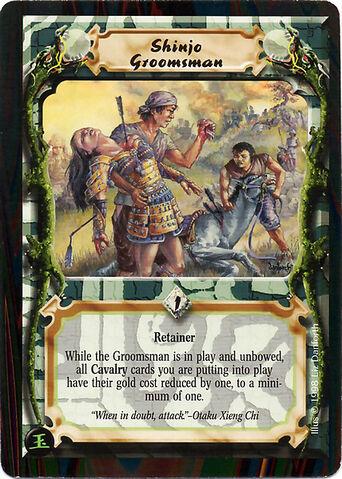 File:Shinjo Groomsman-card.jpg