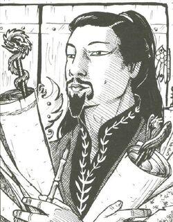 Asako Togama