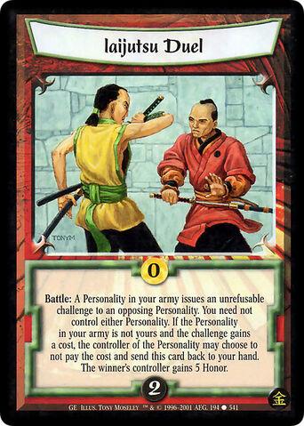 File:Iaijutsu Duel-card14.jpg