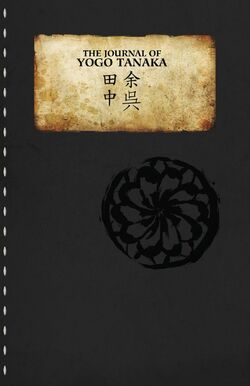 Journal of Yogo Tanaka