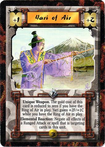 File:Yari of Air-card.jpg
