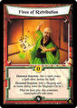 Fires of Retribution-card2.jpg
