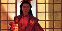 Shiba Itami